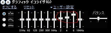 100809.JPG